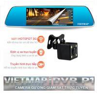 Vietmap iDVR P1 Camera hành trình dẫn đường, Giám sát từ xa